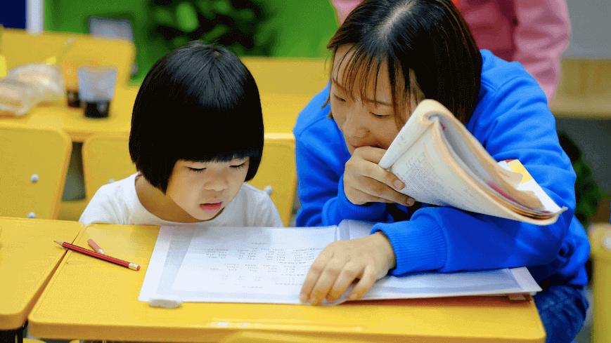 塾講師が書く無料ノートでレベルアップしよう!!